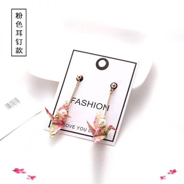 31230 09d9d6 600x600 - DoreenBeads Fashion Zephyr Stud Earrings Red Romantic Crane Pendant Trendy Jewelry For Women Accessories Gift Charms,1 Pair