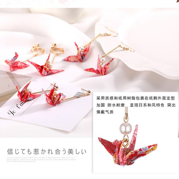 31230 5d5de6 600x600 - DoreenBeads Fashion Zephyr Stud Earrings Red Romantic Crane Pendant Trendy Jewelry For Women Accessories Gift Charms,1 Pair