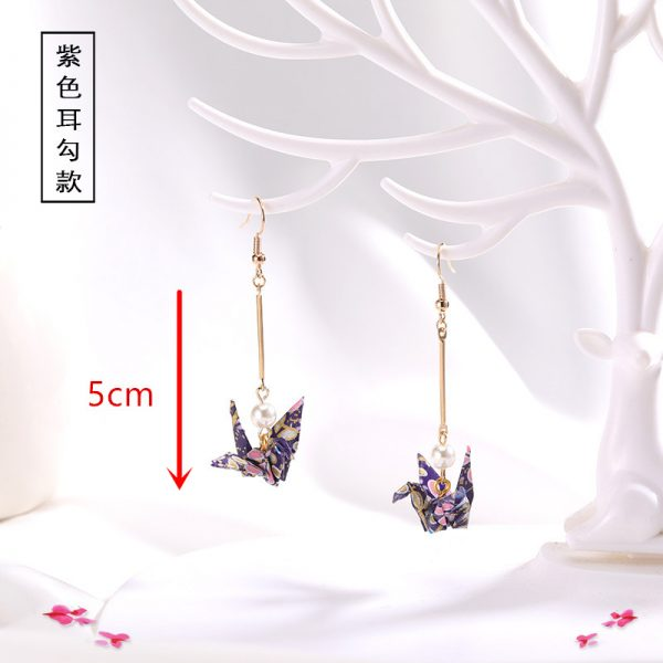 31230 77f02f 600x600 - DoreenBeads Fashion Zephyr Stud Earrings Red Romantic Crane Pendant Trendy Jewelry For Women Accessories Gift Charms,1 Pair