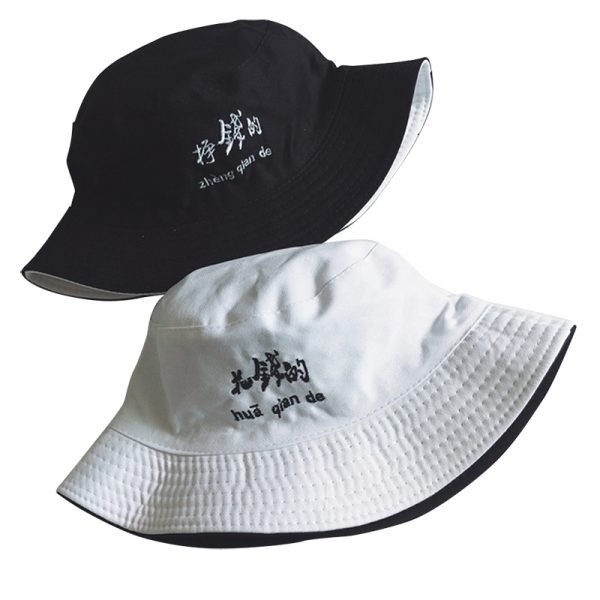 64163 osx12b 600x600 - Double Sided Wear Finger Something Embroidery Panama Bucket Hat Men Women Summer Bucket Cap Hip Hop Hat Fisherman Hat